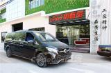 当奔驰V260完成内饰改装,让你更加优秀,欧卡改装网,汽车改装