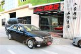 低调中的霸气 丰田皇冠改装完成尽显品质,欧卡改装网,汽车改装