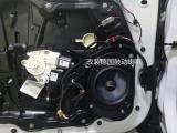 重庆新款指南者汽车音响改装 德国鼓动两分频喇叭改装,欧卡改装网,汽车改装