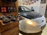 天津江波汽车音响改装比亚迪速锐改装漫步者两分频四门隔音,欧卡改装网,汽车改装