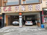 广州艺匠汽车音响宝马320音响改装绅士宝喇叭雷贝琴功放,欧卡改装网,汽车改装