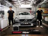 Volvo改色贴膜 闪亮银 西安汽车改装店 汽车改色,欧卡改装网,汽车改装