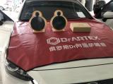 常州马自达汽车音响改装升级曼斯特喇叭,欧卡改装网,汽车改装