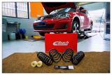 德州汽车动力升级改装 高尔夫7GTI更换Eibach Pro-Kit运动弹簧,欧卡改装网,汽车改装