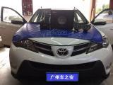 丰田RAV4改装德国斯洛琴汽车音响  广州车之安汽车音响,欧卡改装网,汽车改装