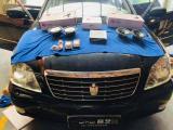 12代皇冠改装德国斯洛琴汽车音响  中山音艺汽车音响,欧卡改装网,汽车改装