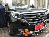 哈尔滨传祺GM8汽车音响改装升级意大利音乐系统、魔立方dsp604a,欧卡改装网,汽车改装