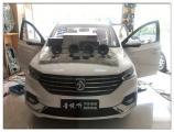 昆山汽车音响改装 宝骏560 安装丹麦丹拿音响,欧卡改装网,汽车改装