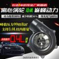 汽车动力改装吉利远景 1.5L安装魔流汽车电动涡轮增压器进气改装,欧卡改装网,汽车改装