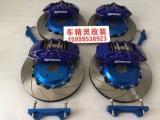 [深圳刹车改装卡钳]雷克萨斯IS300升级AP9040和AP9202,欧卡改装网,汽车改装