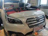 哈尔滨斯巴鲁汽车音响升级摩雷海碧丽、欧迪臣处理器、爱威低音单元,欧卡改装网,汽车改装