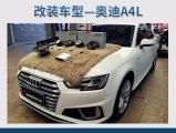 奥迪A4L汽车音响改装德国伊顿 pow172.2 两分频套装喇叭喇叭—上海音豪专业音响店,欧卡改装网