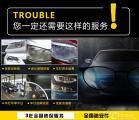 广州白云区专业改灯凯迪拉克SRX车灯老化改阿帕车灯效果,欧卡改装网,汽车改装