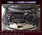 汽车动力改装名爵MG3 1.3L 安装魔流汽车电动涡轮增压器进气改装,欧卡改装网,汽车改装