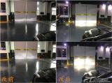 番禺专业改灯改一抹蓝日行灯番禺凯迪拉克ATS改灯对比图,欧卡改装网,汽车改装