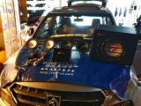 宝骏510改装全套德国斯洛琴汽车音响  河源汽车影音改装,欧卡改装网,汽车改装