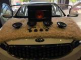 汕尾天仔起亚K3改装乐聆汽车音响套餐+全车隔音,欧卡改装网,汽车改装
