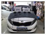 昆山汽车音响改装 起亚K5安装意大利史泰格音响,欧卡改装网,汽车改装