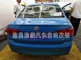 南昌浪潮汽车音响改装--大众朗逸音响改装,欧卡改装网,汽车改装