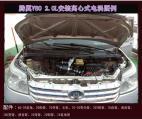 汽车动力改装腾翼V80 2.0L 安装魔流汽车电动涡轮增压器进气改装,欧卡改装网,汽车改装