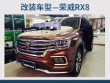 上海荣威RX8汽车音响改装德国伊顿 pow172.2 两分频套装喇叭,欧卡改装网,汽车改装