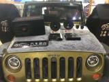 云浮音乐汇Jeep牧马人改装德国斯洛琴智能处理器,欧卡改装网,汽车改装