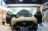 宝沃BX7汽车音响改装——成都三禾麦田汽车音响,欧卡改装网,汽车改装