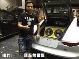 江门丹麦丹拿汽车音响,捷豹F-TYPE纯净和声,欧卡改装网,汽车改装