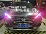 银川传祺GS5改灯海拉5双光透镜+远光炮,欧卡改装网,汽车改装