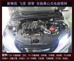飞度1.5L魔流离心式电动涡轮增压器安装作业,欧卡改装网,汽车改装