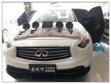英菲尼迪Q70安装丹麦丹拿音响,欧卡改装网,汽车改装