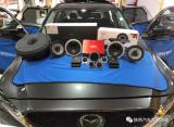 马自达CX-5 顶配Bose 音响也需要改装,欧卡改装网,汽车改装