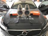 常州沃尔沃S90音响升级改装佛伦诗三分频,欧卡改装网,汽车改装