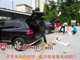 广州大众途锐升级电动尾门,欧卡改装网,汽车改装