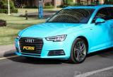 深圳奥迪S4改色贴膜高亮浅天空蓝色膜,欧卡改装网,汽车改装