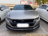 北京大众CC2.0T改装升级ECU,欧卡改装网,汽车改装