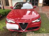 北京阿尔法罗密欧Giulia200HP动力改装升级ECU,欧卡改装网,汽车改装