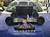 东莞丰田RAV4音响改装德国斯洛琴喇叭+智能处理器,欧卡改装网,汽车改装