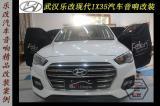 武汉现代iX35音响改装ONE SUB超薄低音,欧卡改装网,汽车改装