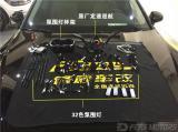 广州奥迪A5改装原厂定速巡航系统+32色氛围灯案例,欧卡改装网,汽车改装
