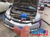 南京本田思域车灯改装 98K LED双光透镜,欧卡改装网,汽车改装