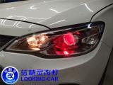 南昌雪佛兰科沃兹车灯改装双光透镜欧司朗氙气灯案例,欧卡改装网,汽车改装