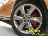 深圳英菲尼迪QX70刹车改装AP85系列前六后四活塞卡钳,欧卡改装网,汽车改装