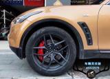 [深圳刹车改装]英菲尼迪QX70/FX35升英国AP85前六后四,欧卡改装网,汽车改装