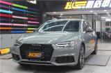 长沙奥迪A4L汽车改色贴高亮水泥灰改色膜,欧卡改装网,汽车改装