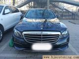 北京奔驰E2601.5T油电混合汽车动力改装刷ECU案例,欧卡改装网,汽车改装