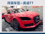 上海奥迪TT汽车隔音改装俄罗斯StP隔音案例,欧卡改装网,汽车改装