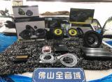 佛山丰田超霸汽车音响改装德国零点GZRC165.2SQ喇叭,欧卡改装网,汽车改装