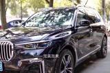 石家庄宝马X7贴专车专用XPEL隐形车衣案例,欧卡改装网,汽车改装