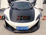 深圳迈凯轮Mp4-12包围改装650S 675T碳纤维包围案例,欧卡改装网,汽车改装